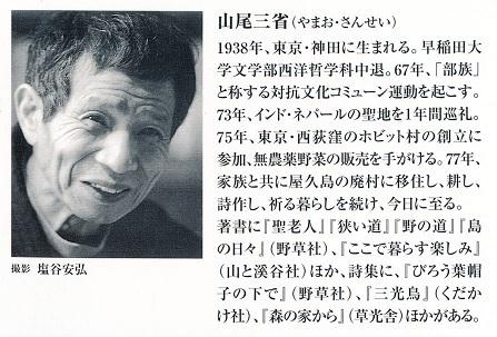 hope3-syukusyou.jpg